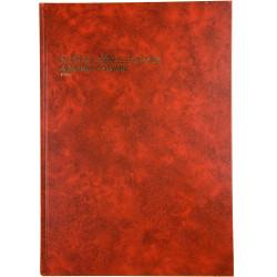 BOOK ACCOUNT 3880 4 COL COLLINS
